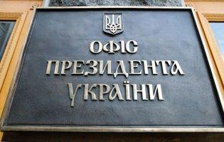 Кого українці вважають найкращим президентом, - рейтинг
