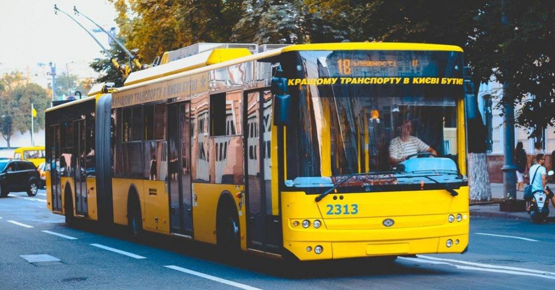 В Україні хочуть запустити громадський транспорт