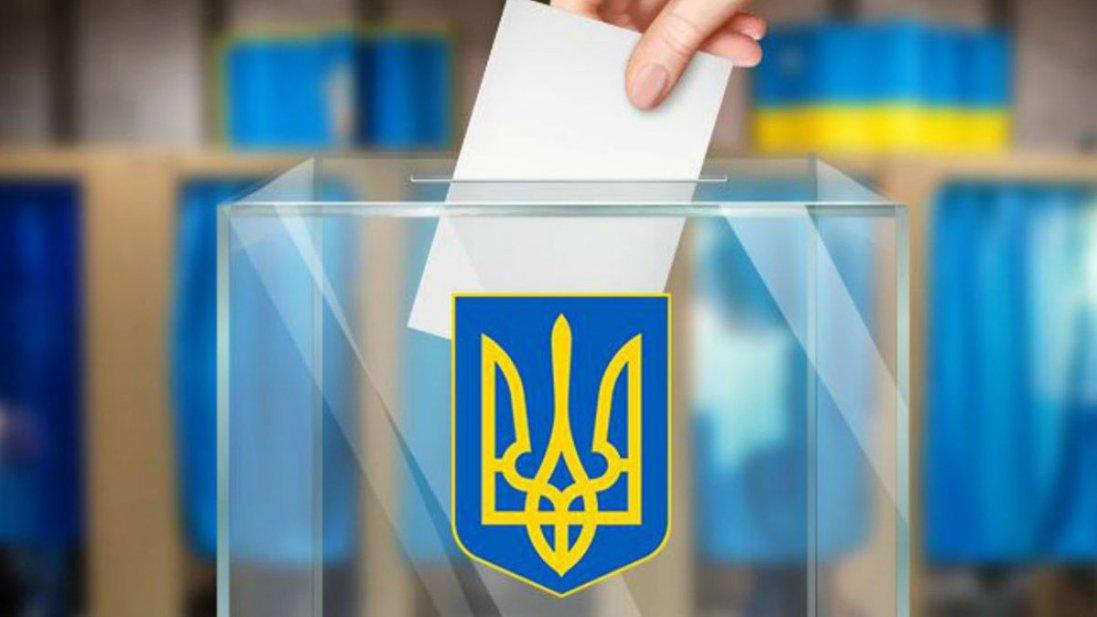 Українцям дозволили голосувати за місцем проживання