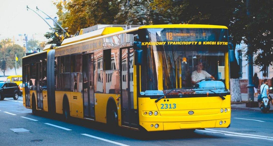 Як у Києві працюватиме громадський транспорт: правила