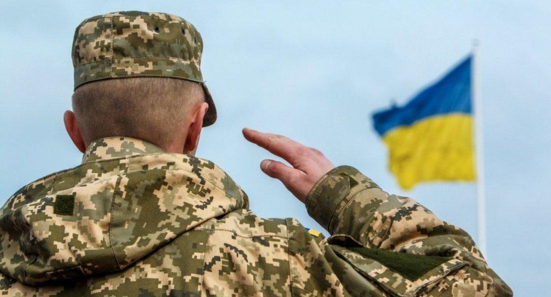 В Україні хочуть перейменувати День захисника