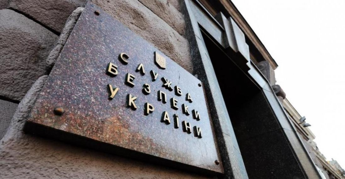 Зеленський призначив нового начальника центру спецоперацій СБУ