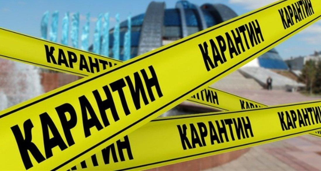 В Україні «адаптивний» карантин триватиме до 22 червня