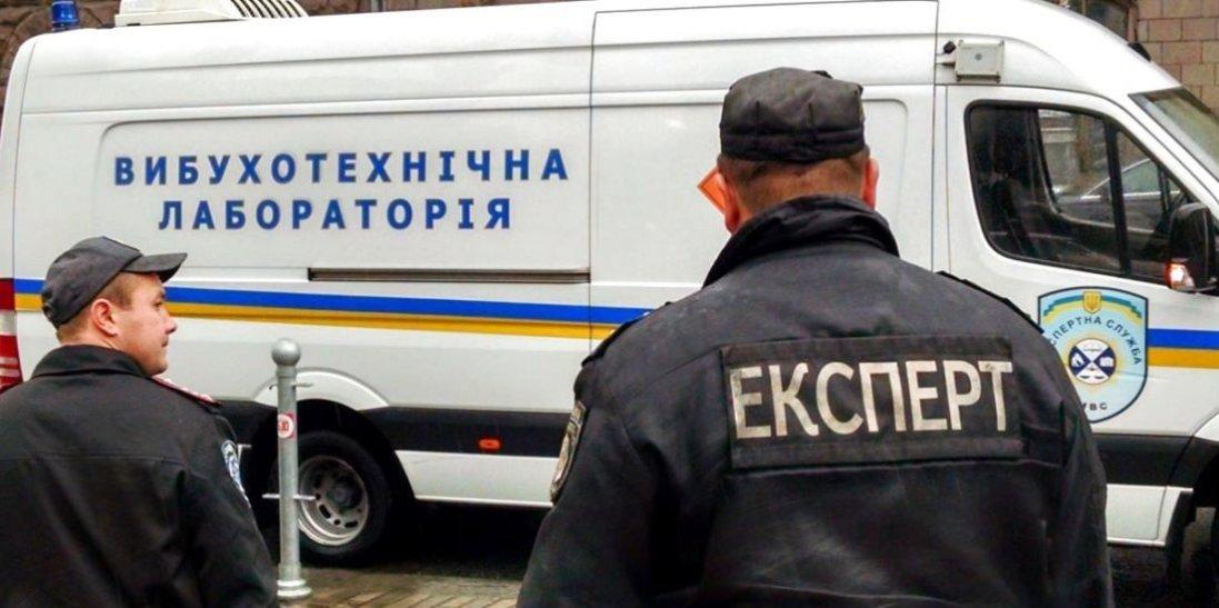 Масове мінування в Одесі: правоохоронці перевіряють інформацію