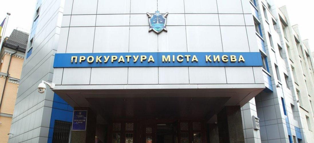 У Києві начальниця відділення банку вивела з рахунків клієнтів більше 1 млн грн
