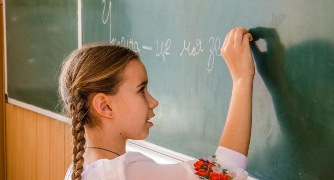 Як почнеться новий навчальний рік у школах України
