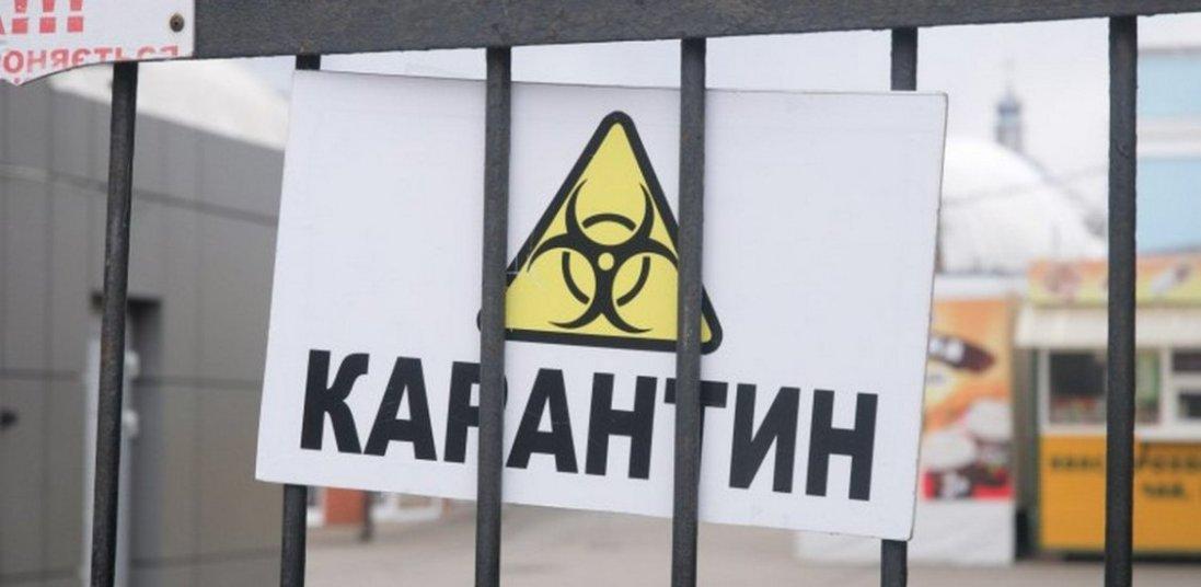 Коли в Україні запрацюють ресторани, спортзали, транспорт: офіційна інформація