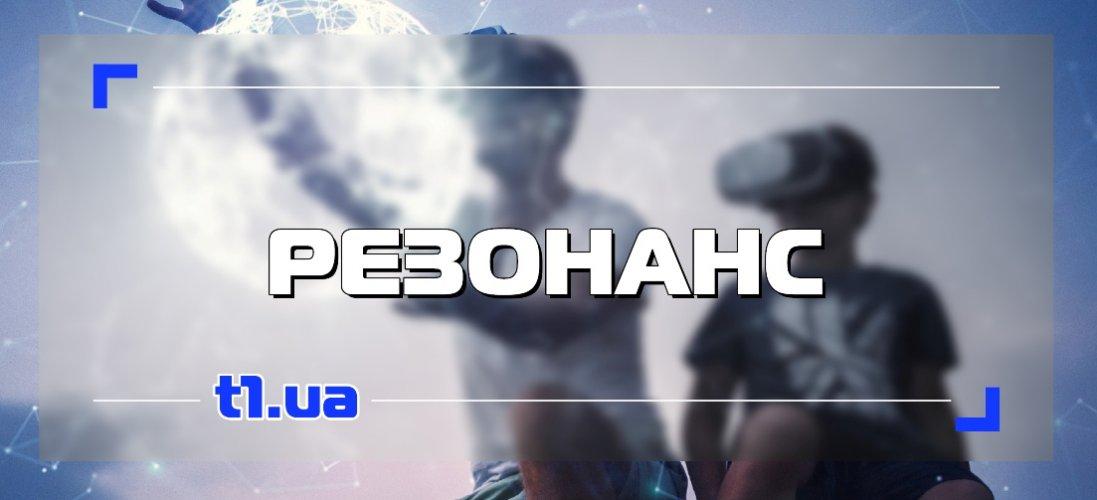Розстріл людей на Житомирщині: справу контролюватимуть в Офісі генпрокурора