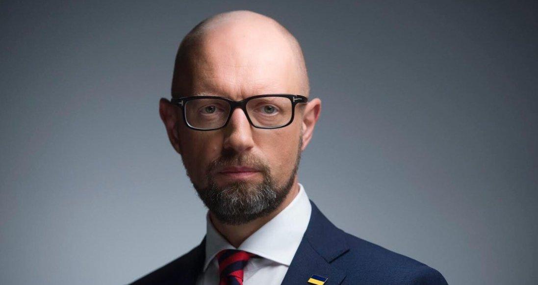 Поїздка Яценюка з членами уряду на Буковину: в «Слузі народу» просять пояснень