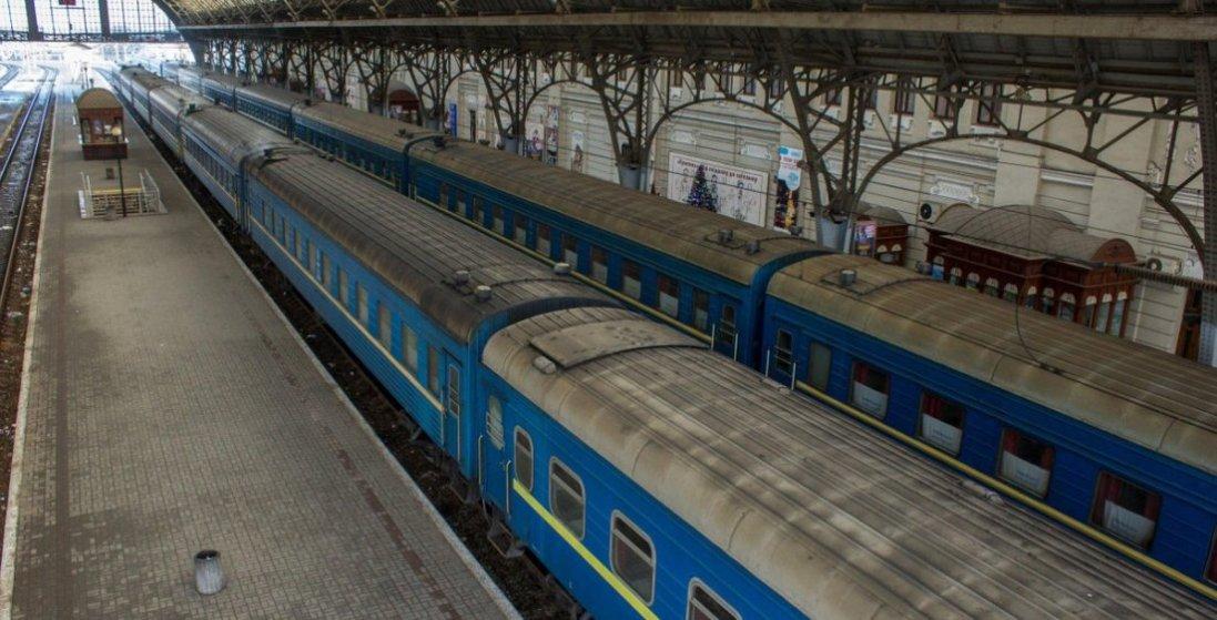 В Україні не підніматимуть ціни на залізничні квитки