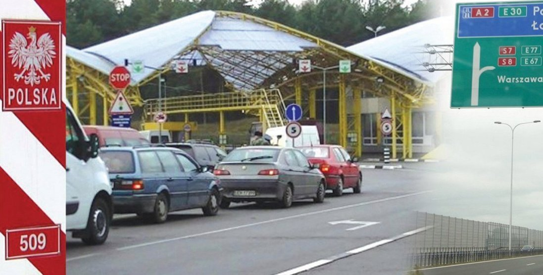 Польща спростила в'їзд українцям: кому дозволили
