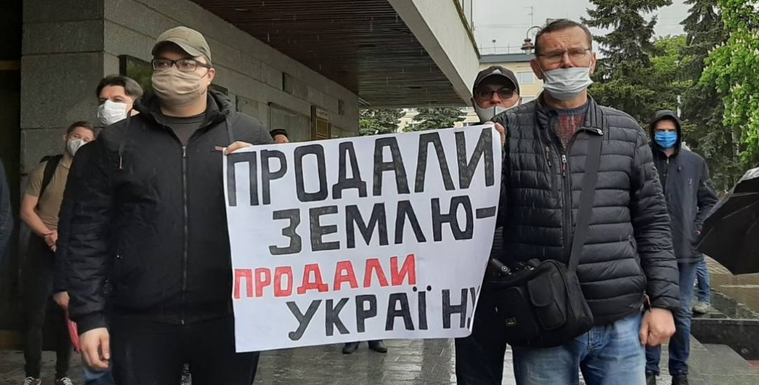 Луцькі активісти мітингують проти Зеленського