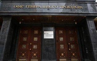 У Києві відкриють справу про держзраду нардепів ОПЗЖ