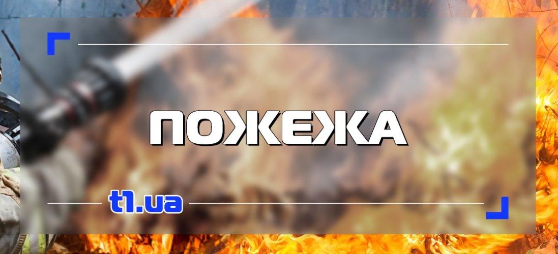 У центрі Києва згоріло авто