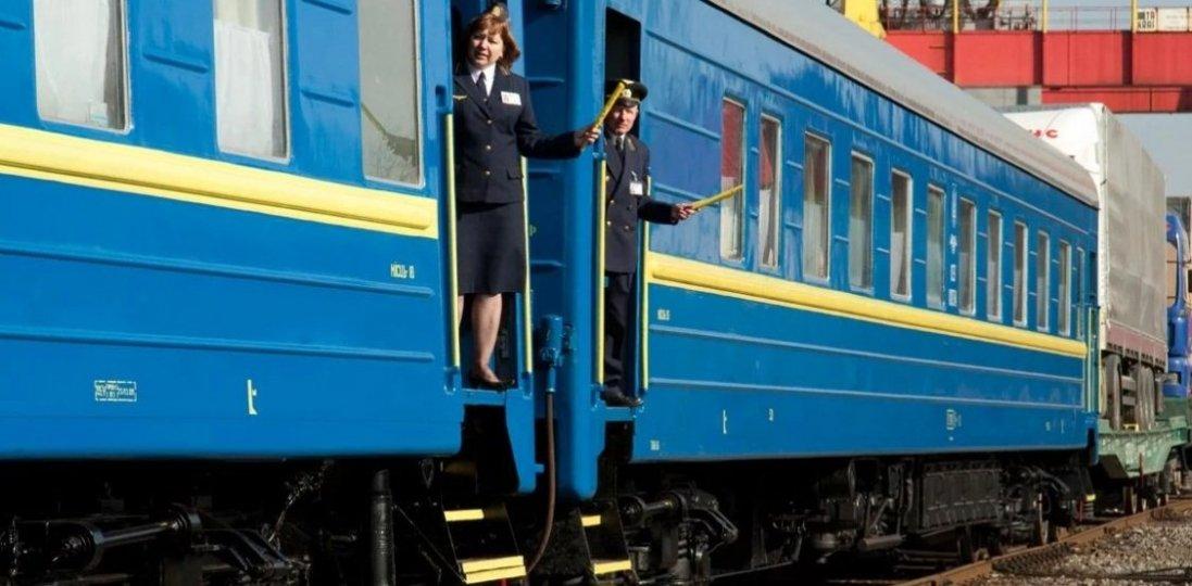 Укрзалізниця з 1 червня відкриває продаж квитків ще на 9 поїздів