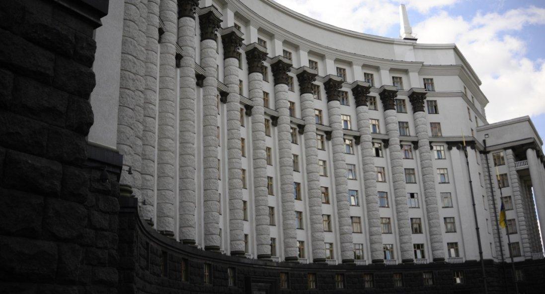 Міністерство енергетики та захисту довкілля розділили на два органи