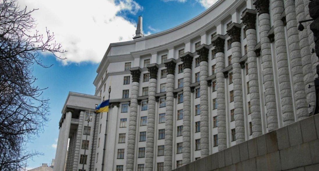 У Кабміні погодили голову Київської ОДА