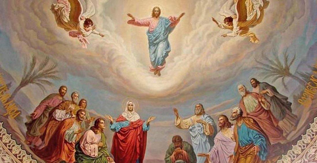 Вознесіння Господнє 2020: прикмети та заборони релігійного свята