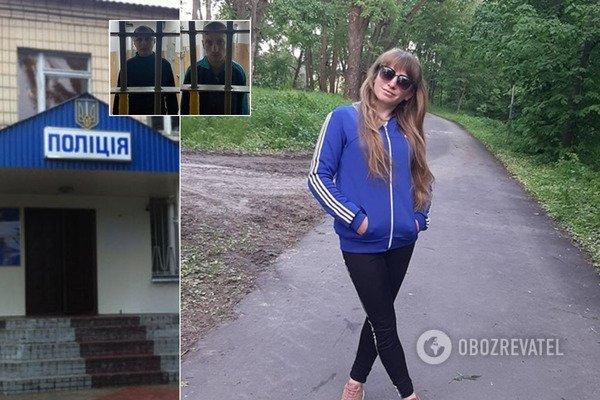 Неля Погребицька стала жертвою зґвалтування копами у Кагарлику