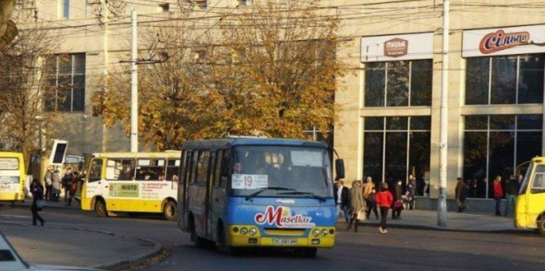 Коли у Луцьку запустять громадський транспорт, - офіційно