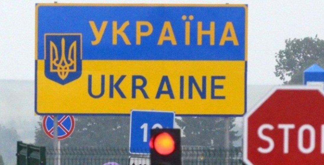 Які країни відкривають кордон з Україною