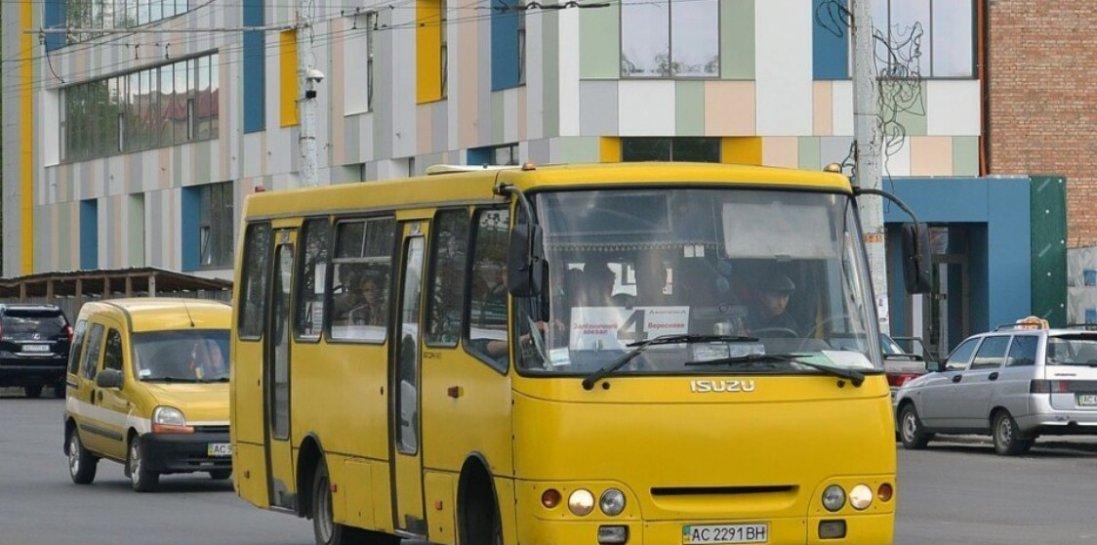 У Луцьку запрацював громадський транспорт