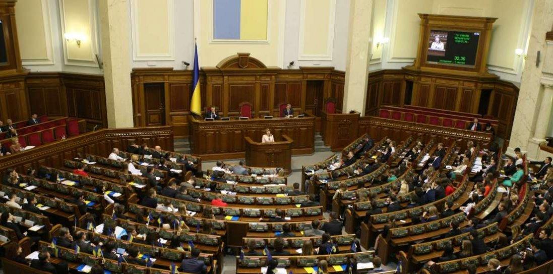 В Україні нардепи-мільйонери орендують житло за бюджетні кошти