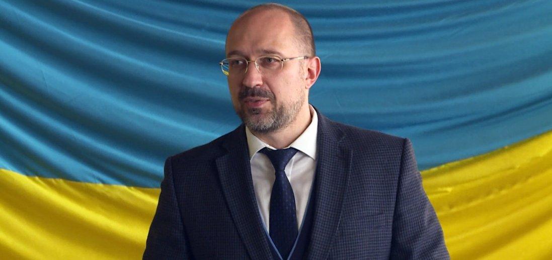 Шмигаль представив 10 ініціатив подолання економічної кризи в Україні