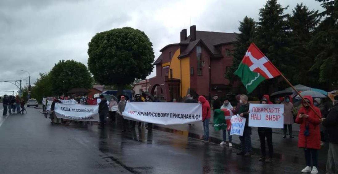 «Луцьк, не засилай сватів»: у Княгининку – акція протесту