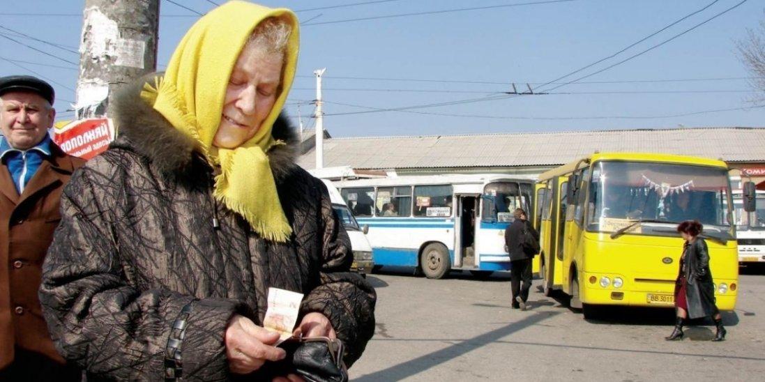 Чи скасують у Луцьку пільговий проїзд у транспорті