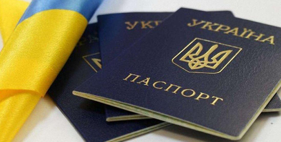 Українці зможуть змінювати не лише ім'я та прізвище, а й по батькові