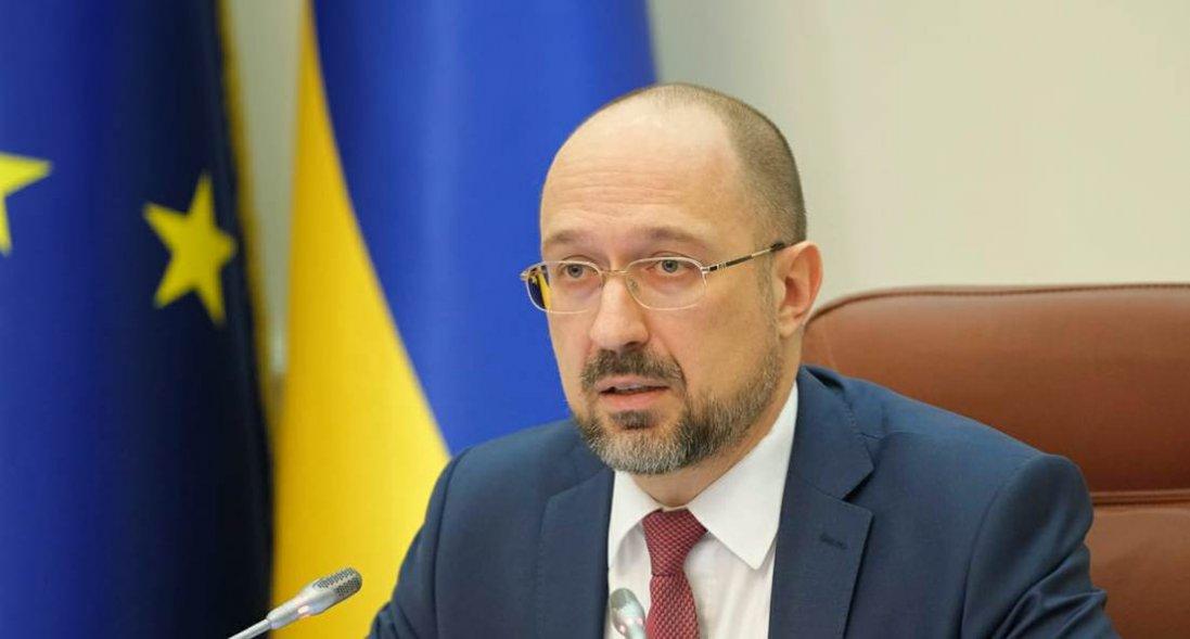 Шмигаль пропонує призначити двох нових міністрів