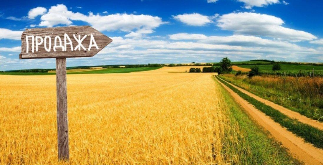 В Україні ринок землі може бути відкритий і для іноземців, – Зеленський