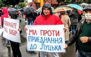 «Нам все одно, чи буде Луцьк обласним центром», - на Волині ОТГ протестують проти об'єднання