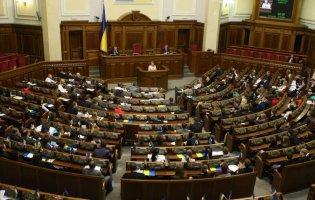 Рада ухвалила закон про «злодіїв в законі»