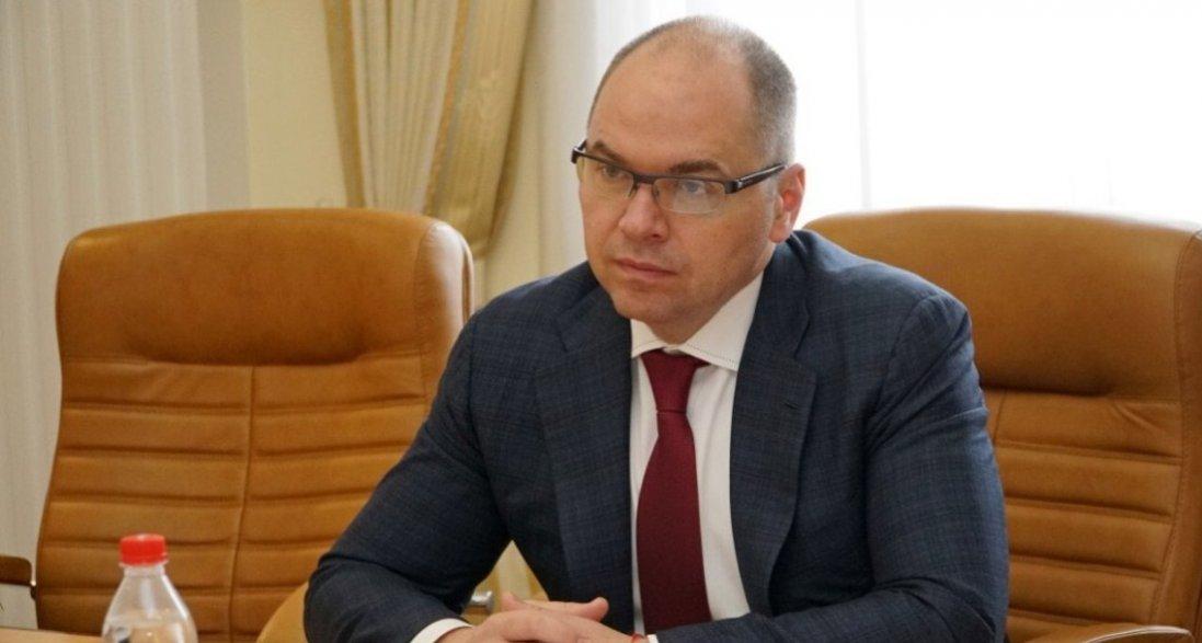 Проти міністра охорони здоров'я відкрили «кримінал»