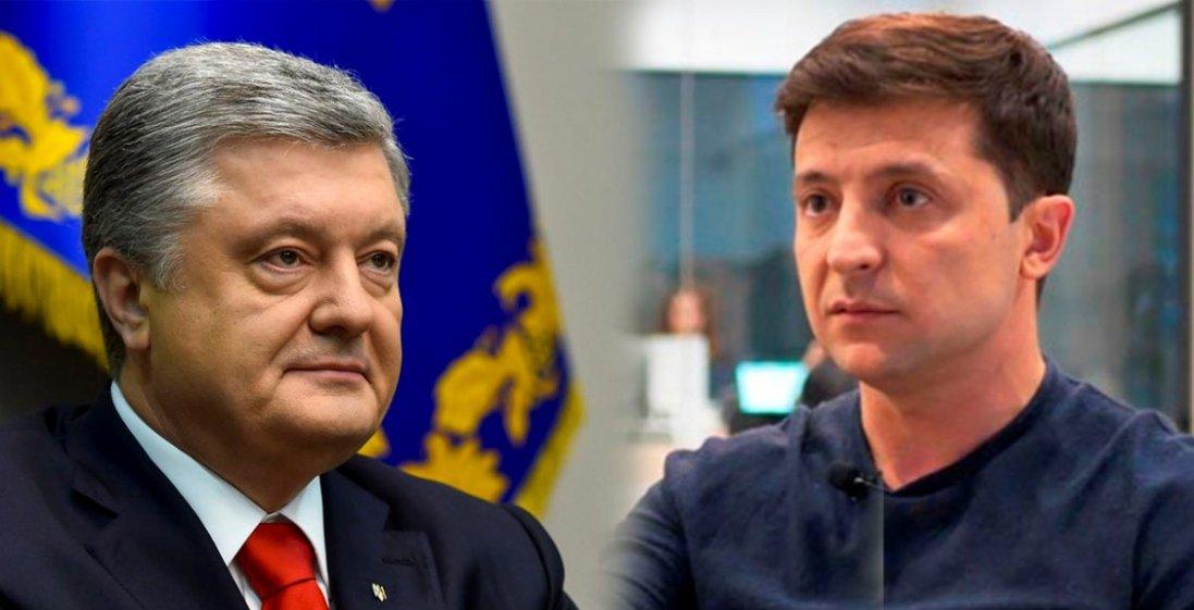 Кого українці підтримали б на виборах президента: Зеленський, Порошенко і несподіваний кандидат