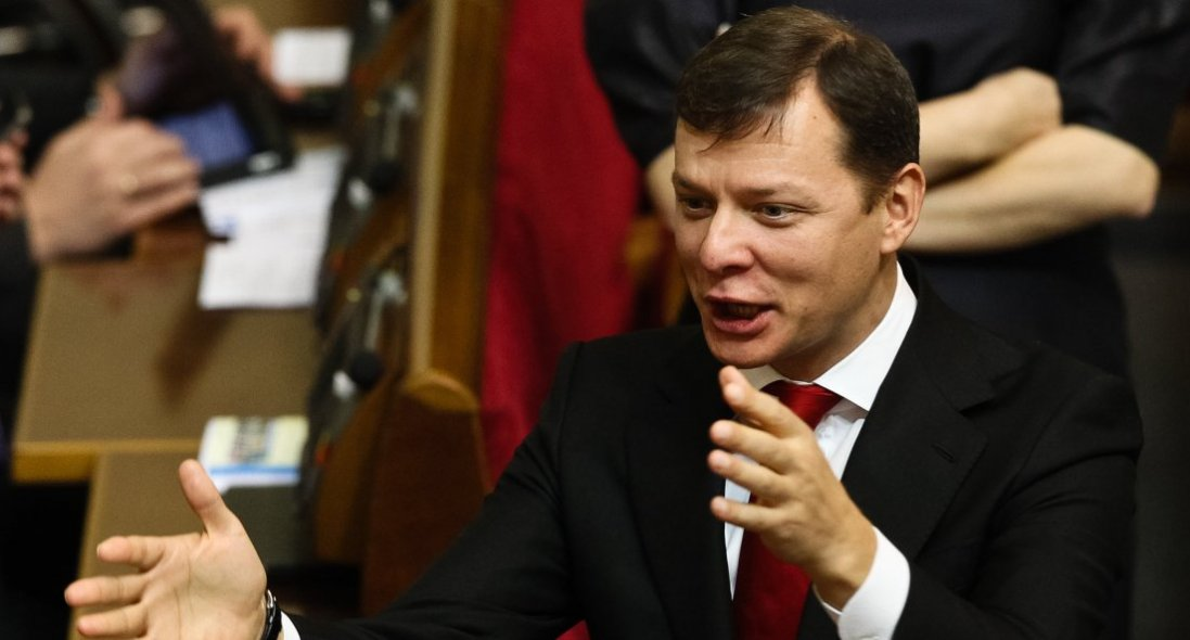 Ляшко буде балотуватися в парламент на окрузі померлого депутата Давиденка