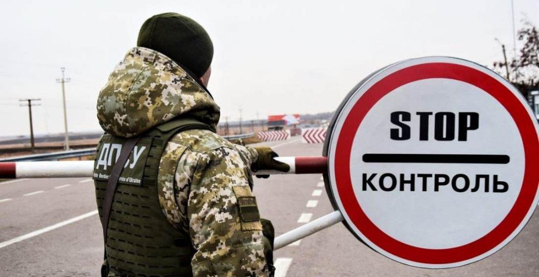 Несло течією в Угорщину: прикордонники врятували українця