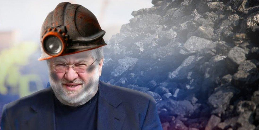 Гроші перемогли патріотизм Коломойського: скільки олігарх заробив на російському вугіллі