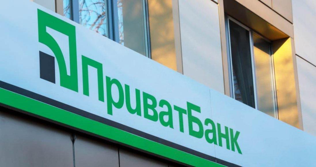 Виплата «Приватбанком» $250 мільйонів Суркісам: Кабмін програв апеляцію