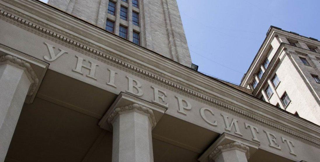 Назвали українські університети, які потрапили до світового рейтингу найкращих