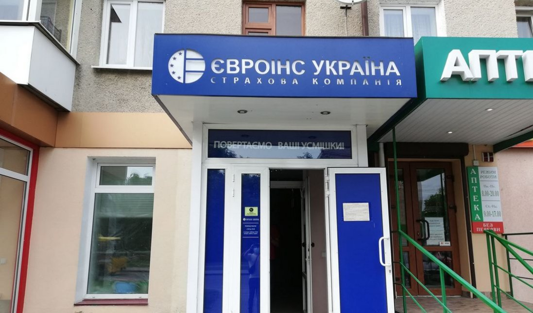 Страхова компанія «ЄвроІнс Україна» не виплачує клієнтці гроші та ігнорує її