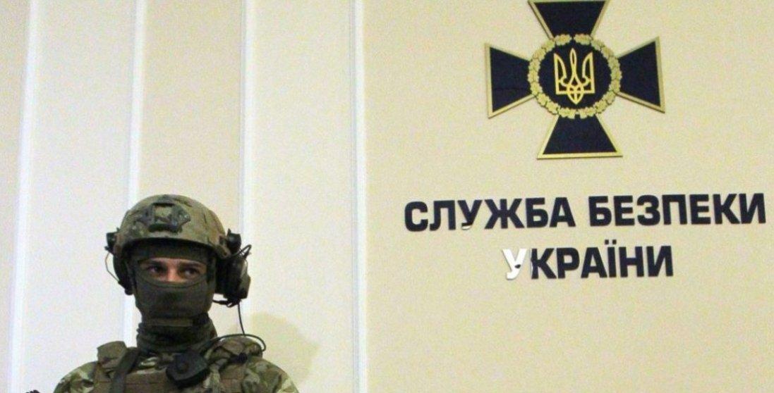 Як СБУ привітала окупантів із Днем Росії