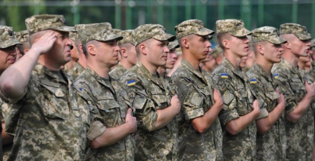 Чергове «покращення»: у ЗСУ скорочують десятки тисяч військових