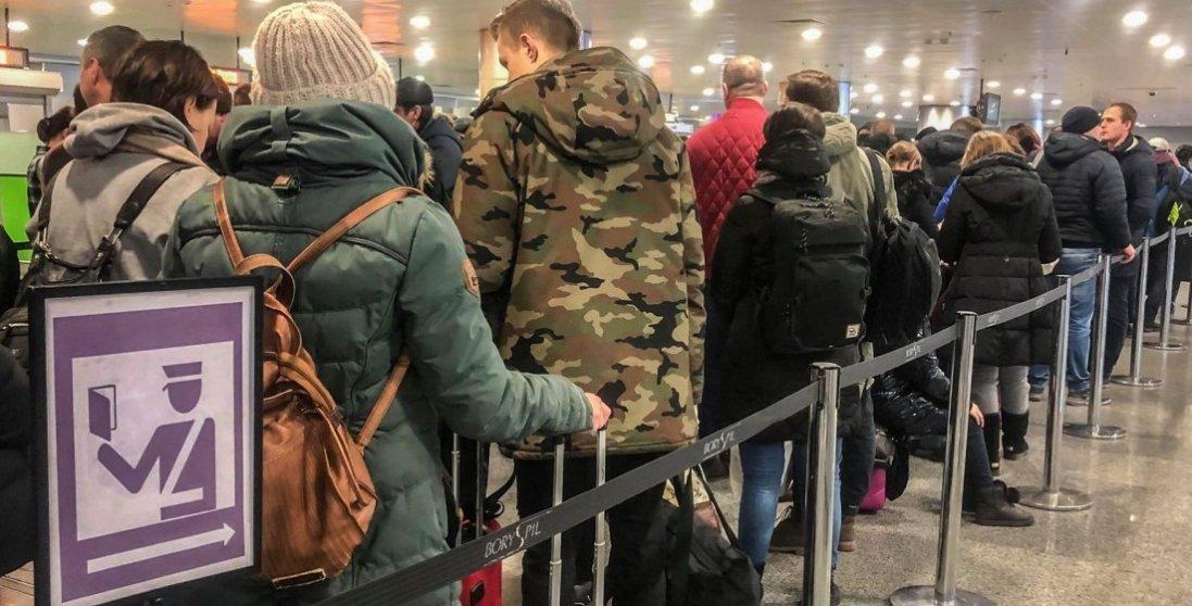 Коли українцям, що повернулися з-за кордону, не треба проходити обсервацію