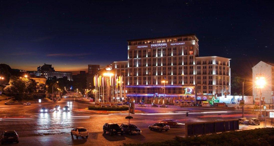 У Києві готель «Дніпро» виставили на аукціон: стартова ціна - більше 80 мільйонів