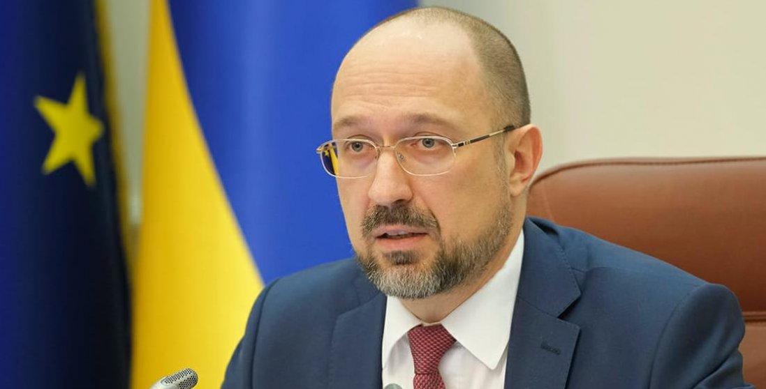 Шмигаль повідомив, коли економіка України почне зростати