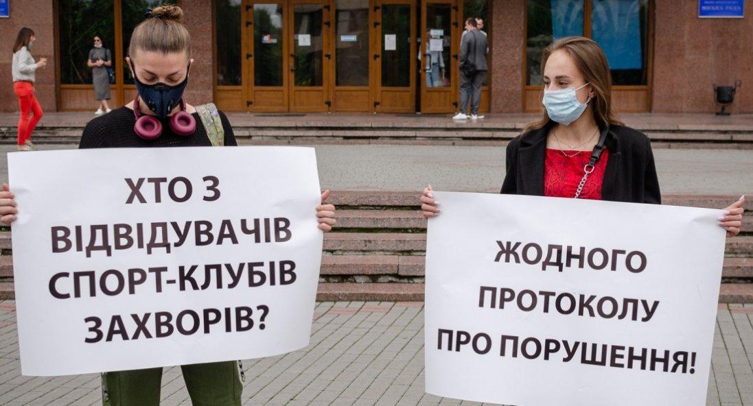 В Івано-Франківській області протестують через посилення карантину