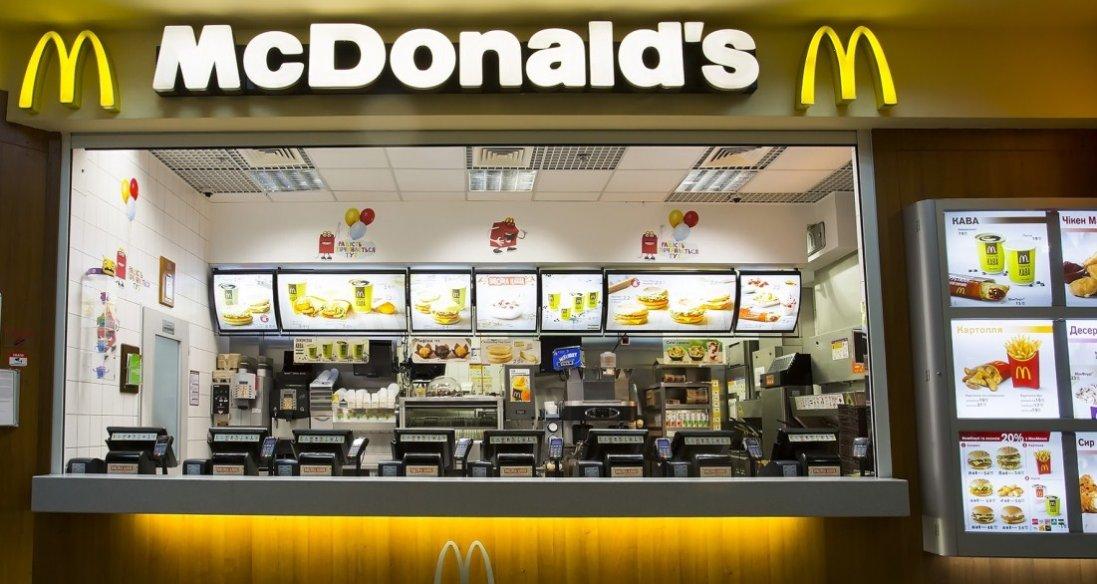 McDonald's потрапив у мовний скандал: що відомо